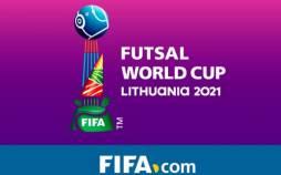 تصمیم جدید فیفا برای جام جهانی فوتسال,جام جهانی فوتسال