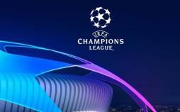لیگ قهرمانان اروپا,توپ جدید لیگ قهرمانان اروپا