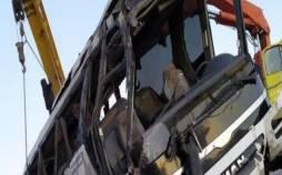 واژگونی اتوبوس در محور هراز,تصادف یک اتوبوس در جاده هراز