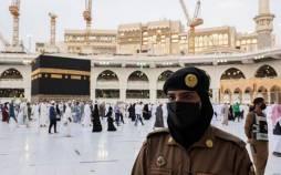 حضور پلیس زن در مکه در ایام حج,پلیس زن در عربستان