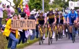 حادثه تور دو فرانس,تحقیقات پلیس در خصوص حادثه تور دو فرانس