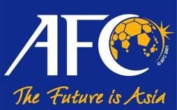 کنفدراسیون فوتبال آسیا,مسابقات انتخابی جام جهانی