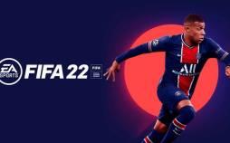 FIFA 22,بازی FIFA