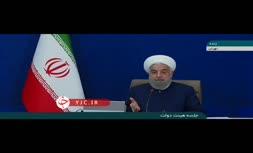 فیلم | اشاره روحانی به موضوع مزایدهی معادن: ۶ هزار معادنی که عده ای سال ها به نام خودشان زده بودند را پس گرفتیم و به مزایده گذاشتیم