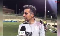 فیلم/ ابراز همدردی جانانه فردوسیپور با مردم خوزستان