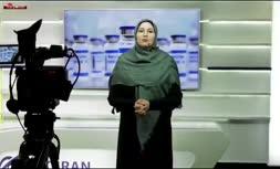 فیلم/ ناهمخوانی واردات واکسن و آمار واکسیناسیون در ایران؛ ۱۰ میلیون دوز واردات، ۷ میلیون دوز تزریق!