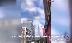 فیلم/ اقدام جالب هواپیماهای انگلیسی در آستانه فینال یورو