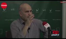 فیلم/ فرشاد مومنی: ۸۹ درصد فقرای ایران شاغل و بازنشسته هستند