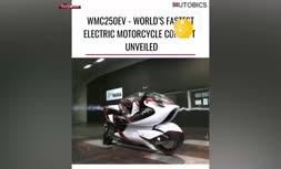 فیلم/ سریعترین موتورسیلکت برقی جهان