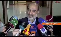 فیلم/ رییس صداوسیما: ایران در حال ایجاد اینترنت ملی مانند روسیه و چین است