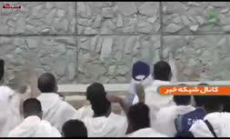 فیلم/ مراسم رمی جمرات حجاج عربستانی