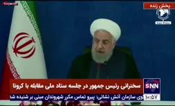 روحانی: در مدرسه نباید از انتشار ویروس نگران باشیم!/ دکتر مردانی: کرونای دلتا کودکان را بیشتر از قبل درگیر میکند