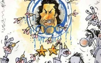 کاریکاتور حمله وزارت ورزش به فرهاد مجیدی,کاریکاتور,عکس کاریکاتور,کاریکاتور ورزشی