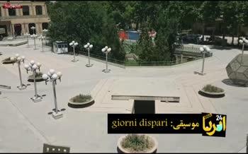 فیلم/ روایت میدانگاه عباسی اصفهان