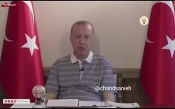 چرت زدن اردوغان در ویدئوی تبریک عید قربان!