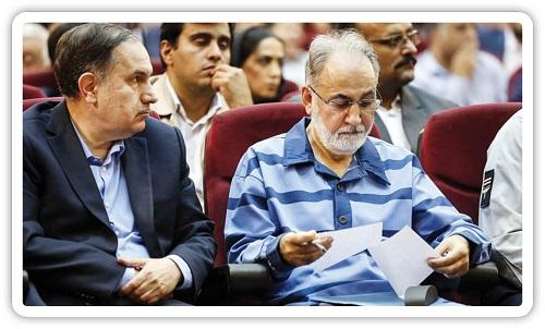 مرخصی برای محمدعلی نجفی,آزادی مشروط محمد علی نجفی