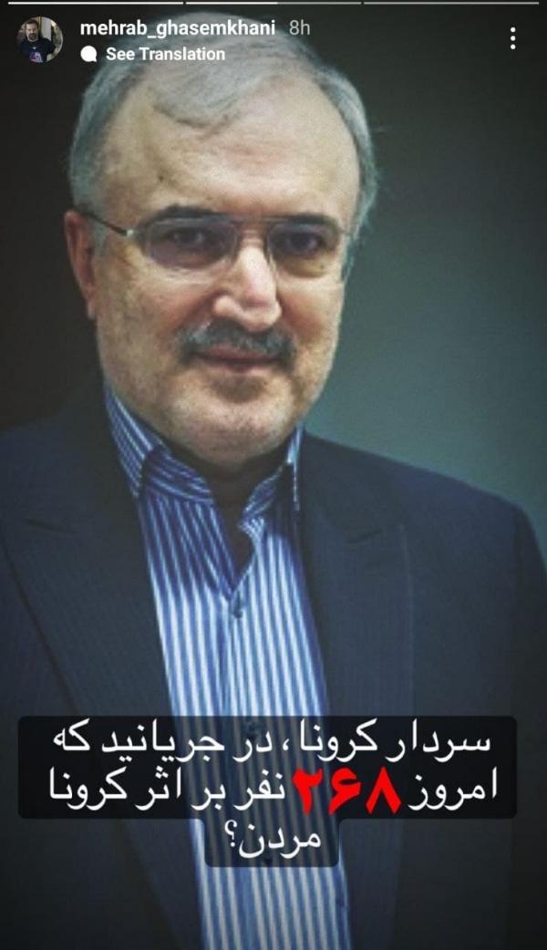 کنایه مهراب قاسمخانی خطاب به نمکی,نمکی استعفا