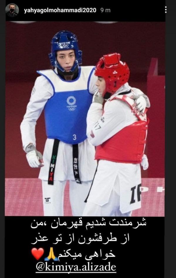 یحیی گلمحمدی,سرمربی پرسپولیس
