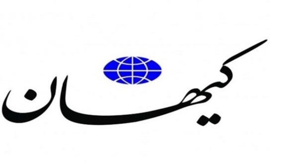 ادعای دروغ کیهان,دروغهیا روزنامه کیهان