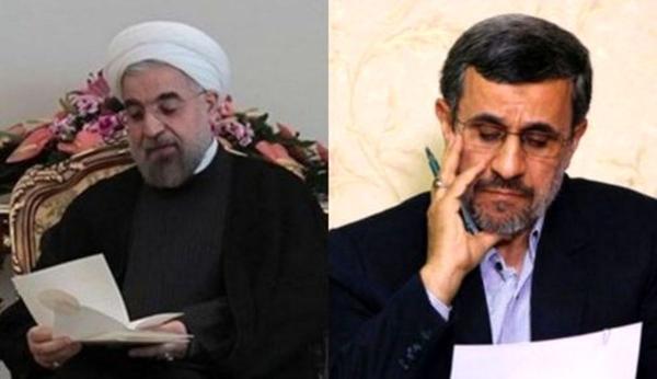 محاکمه روحانی و احمدی نژاد,مسولان بی کفایت ایران
