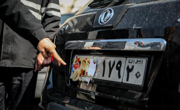 مخدوشکنندگان پلاک خودرو در تهران,مجازات مخدوشکنندگان پلاک خودرو