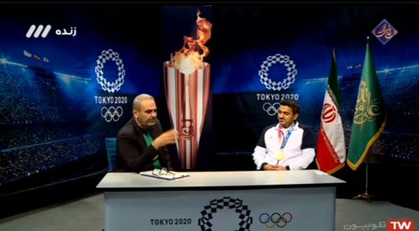 المپیک 2020 توکیو,ویژه برنامه شبکه سه برای المپیک 2020