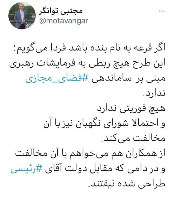 مخالفان طرح صیانت در فضای مجازی,حسین نوشآبادی