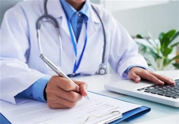 اخذ ویزیت مجدد برای ملاحظه نتایج آزمایش,تلخف برای دریافت ویزیت مجدد به منظور مشاهده آزمایش پزشکی