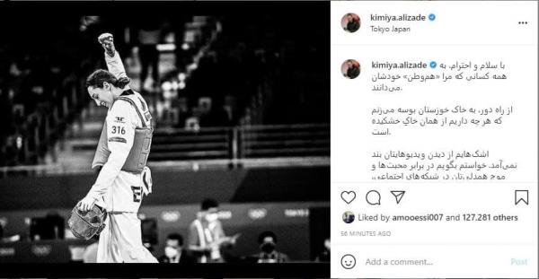 ناهید کیانی و کیمیا علیزاده,المپیک 2020