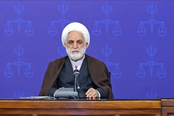 صفحه رسمی رئیس قوه قضائیه در اینستاگرام,محسنی اژهای