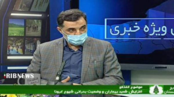 رئیس انجمن ویروس شناسی ایران,وضعیت کرونا در کشور