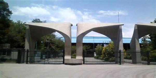 زمان آغاز سال تحصیلی جدید چهار دانشگاه در تهران,بازگشایی دانشگاه های تهران