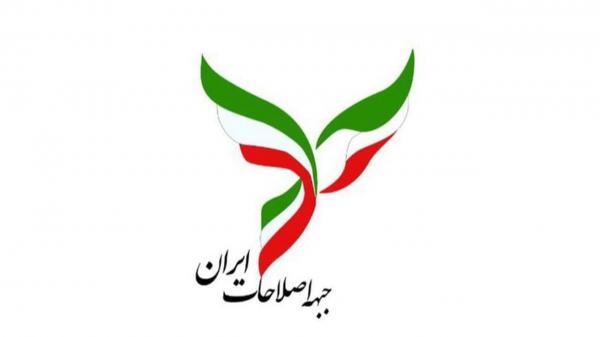 جبههٔ اصلاحات,بیانیه جبههٔ اصلاحات در مورد طرح صیانت
