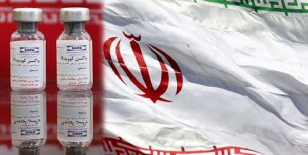 واکسن کرونا,واکسن ایرانی کرونا