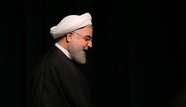 حسن روحانی,مسئولیت جدید حسن روحانی بعد از ریاستجمهوری