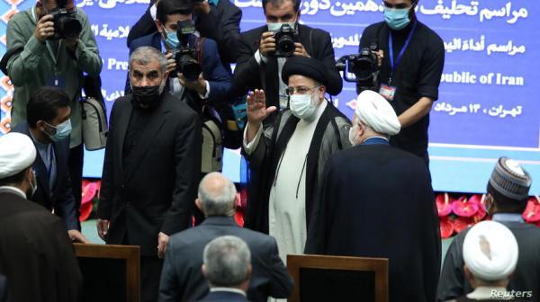 مراسم تحلیف ابراهیم رئیسی,توضیح اتحادیه اروپا درمورد حضور نماینده اش در مراسم تحلیف رئیسی