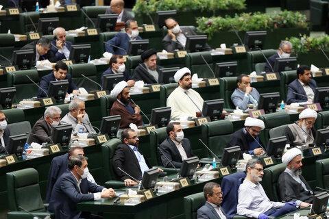مجلس,جلسات غیرعلنی