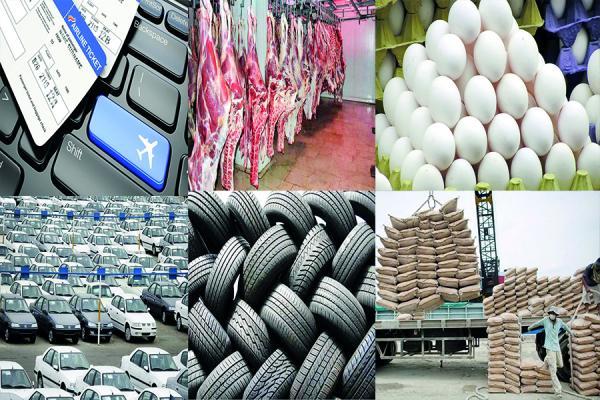 افزایش قیمت کالاها,تورم