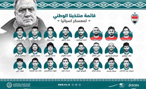 بشاررسن,مقدماتی جام جهانی