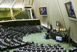 طرح جنجالی مجلس برای اینترنت,محدودیت اینترنت در ایران