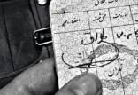 سن ازدواج و طلاق در ایران,افزایش سن ازدواج و طلاق