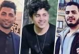 زندانیان اعتراضهای 989,زندانی های سیاسی اعتراضات آبان 98