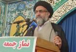 امام جمعه یاسوج,سید نصیر حسینی