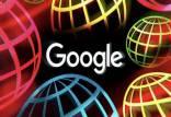 گوگل,میدپوینت