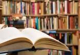 کتاب, جایزه کتاب شرلی جکسون