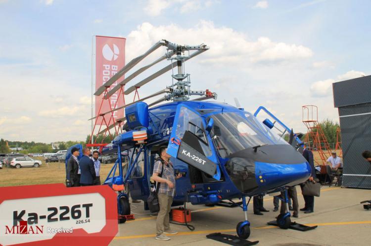 تصاویر نمایشگاه هوافضا ماکس ۲۰۲۱ در روسیه,عکس های نمایشگاه هوافضا ماکس ۲۰۲۱,تصاویر نمایشگاه هوافضا ماکس ۲۰۲۱ در کشور روسیه