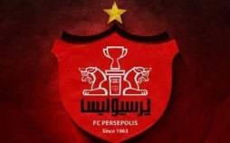 اخبار پرسپولیس,میزبانی مراحل بعدی لیگ قهرمانان آسیا 2021