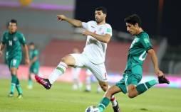 تیم ملی فوتبال ایران, کنفدراسیون فوتبال آسیا (AFC)