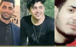 جوانان بازداشتی اعتراضات آبان ۹۸,وضعیت جوانان بازداشتی اعتراضات آبان ۹۸
