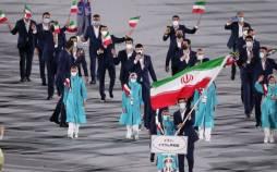 ایران در المپیک, المپیک 2020